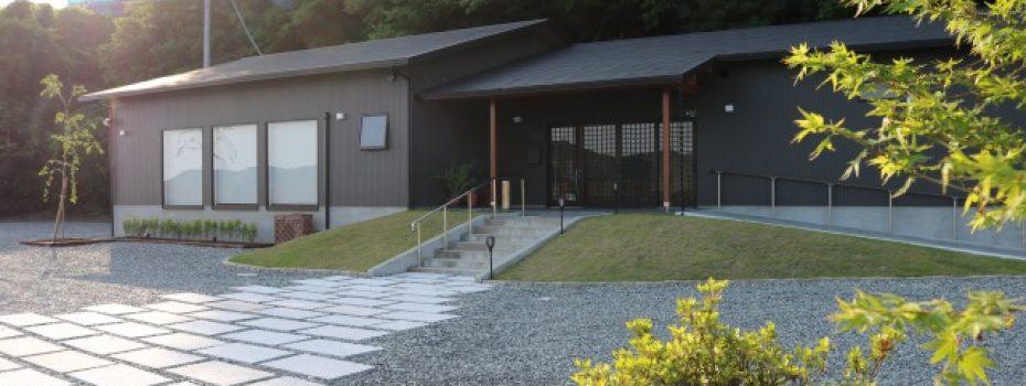 愛媛県八幡浜市・伊方町の葬儀社